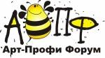 Студенты Республики Алтай принимают участие во Всероссийском финале программы «Арт-Профи Форум»
