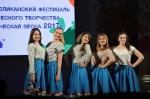 «Российская студенческая весна» пройдет в Горно-Алтайске